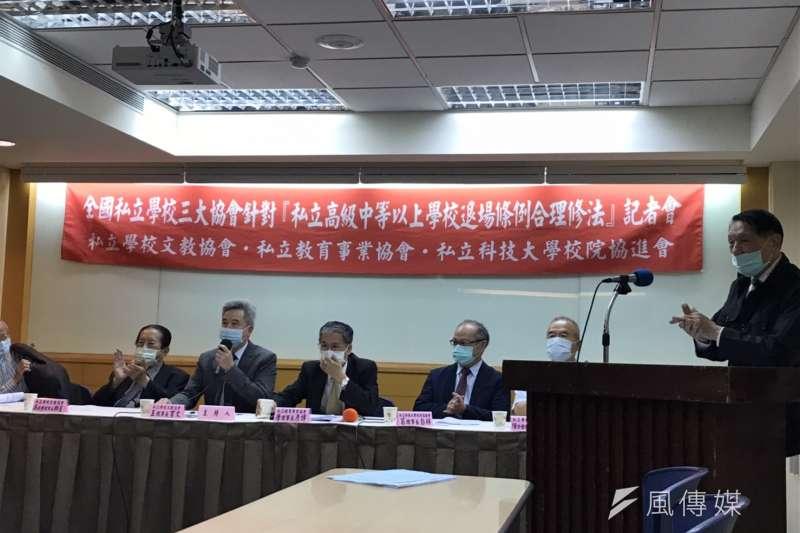 3大私校協會11日召開記者會,呼籲政府應協助私校轉型、改辦其他事業。(吳尚軒攝)