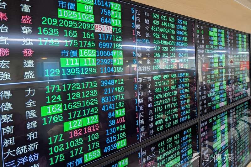 台指期21日結算,三大法人同步賣超台股205.39億元,壓低結算意圖明顯,其中,外資4個交易日賣超逾1000億元。(示意圖,顏麟宇攝)