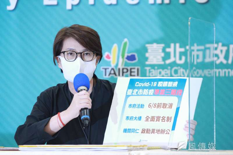 20210512-因應本土疫情升溫,台北市副市長黃珊珊12日出席疫情記者會。(方炳超攝)