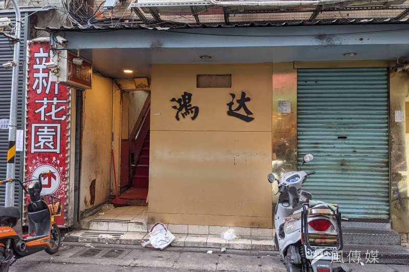 20210512-萬華大消毒,三水街茶室,鴻達茶藝館。(顏麟宇攝)