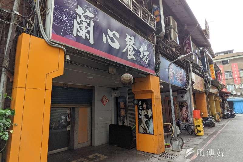 20210513-萬華茶室13日起停業三日。(顏麟宇攝)
