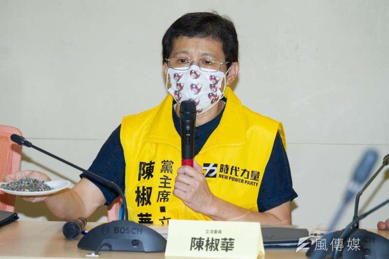 20210513-立委陳椒華(圖中)召開「國有地悲歌,東山服務區旁國有地濫倒廢棄物」記者會。(蔡親傑攝)