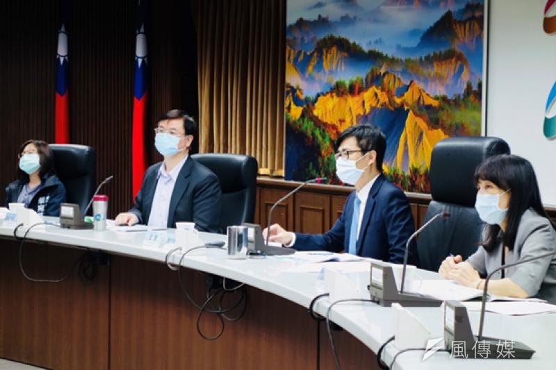 高雄市長陳其邁主持空污改善專案會議與環團親自面對面溝通。(圖/徐炳文攝)