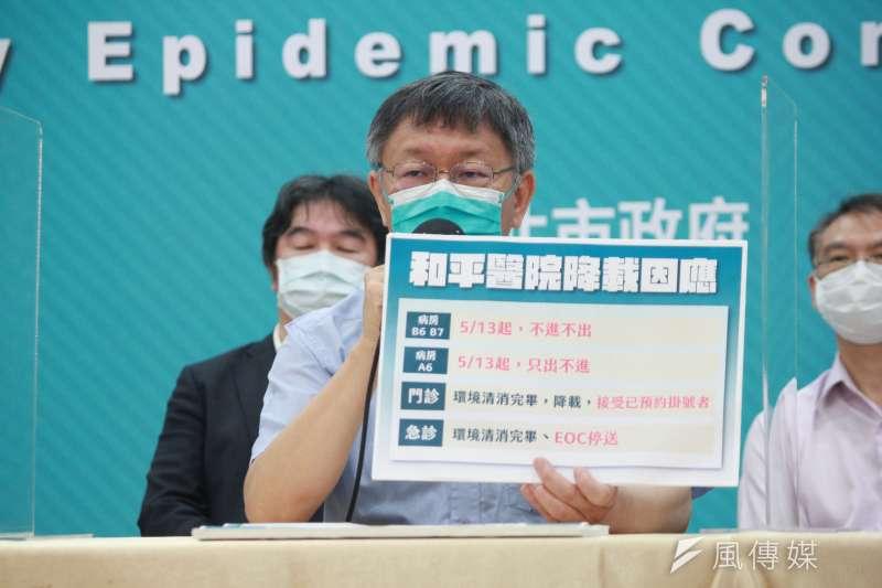 針對萬華疫情,台北市長柯文哲(見圖)和疫情指揮官陳時中14日共同召開記者會。(方炳超攝)