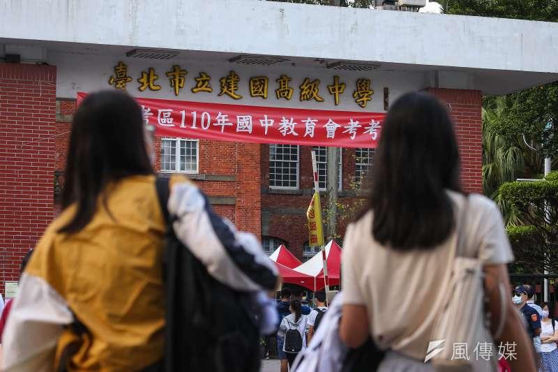 20210515-國中教育會考,國中生,建國中學。(顏麟宇攝)