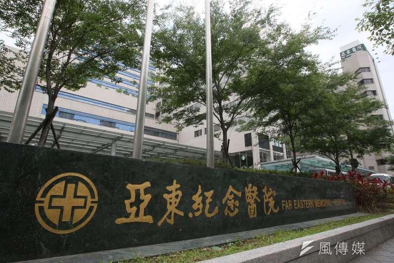 亞東醫院指出,針對染疫案情擴大,已經安排隔離病房收治。(資料照,柯承惠攝)