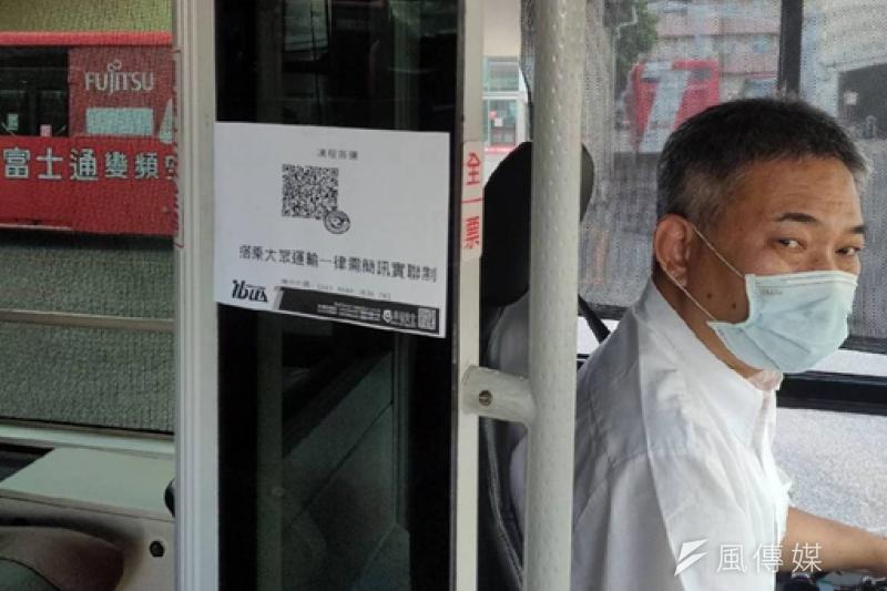 高雄市7家公車業者已完成申請、並陸續張貼於各場站及公車車廂明顯處,供民眾手機掃瞄QR CODE進行實聯制。(圖/徐炳文)