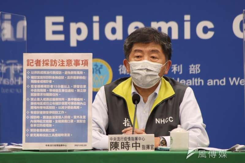 陳時中說明22日2名新冠肺炎死亡個案情況。(資料照,指揮中心提供)