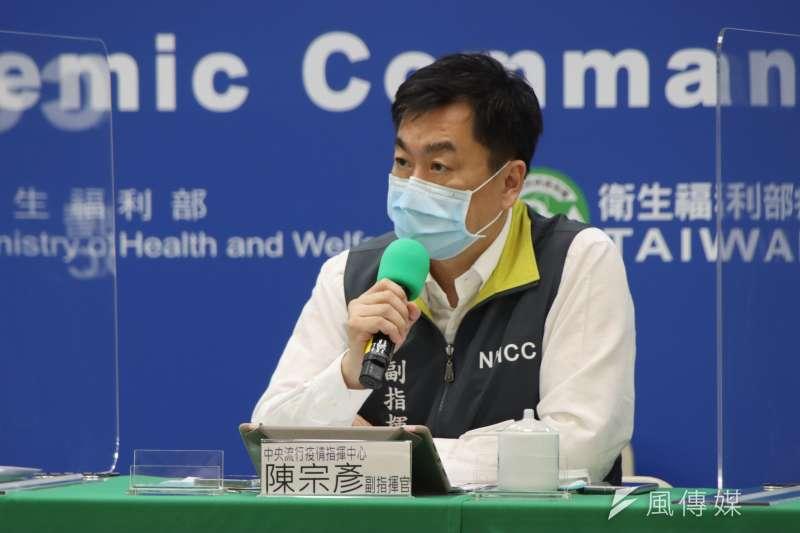 中央流行疫情指揮中心副指揮官陳宗彥。(資料照,指揮中心提供)