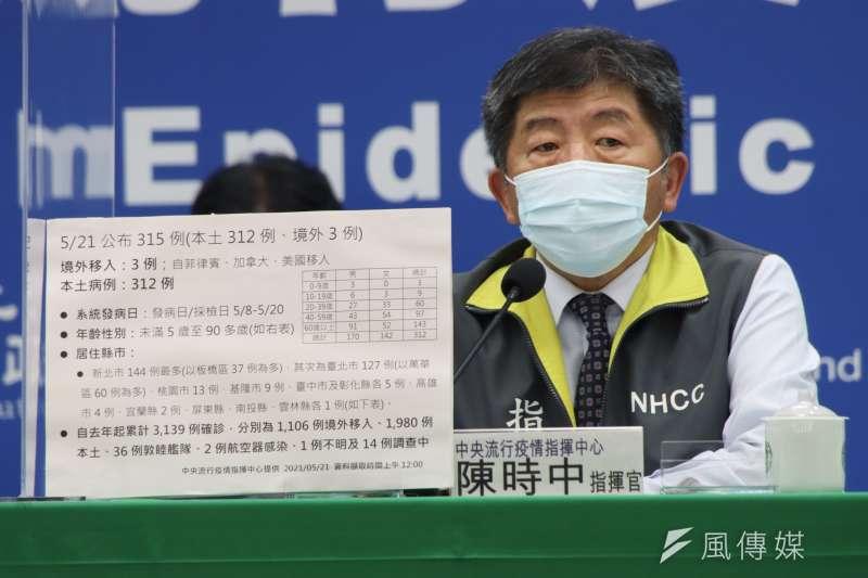 中央流行疫情中心指揮官陳時中澄清,大家得到的疫苗資訊、時間都一樣。(資料照,中央流行疫情指揮中心提供)
