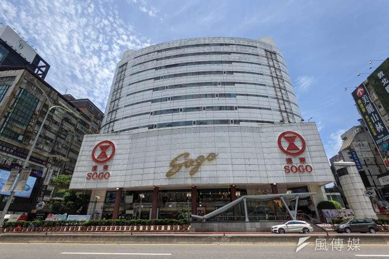 台北市衛生局25日下午召開記者會,宣布新增1個案確診足跡,是昨天新北市的確診個案,曾在19日前往SOGO百貨忠孝店8樓。(資料照,顏麟宇攝)