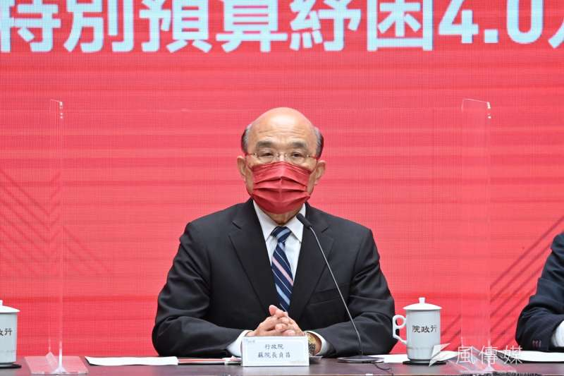 行政院會通過紓困4.0特別預算案,院長蘇貞昌出席會後記者會。(行政院提供)
