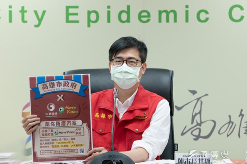 疫情爆發之後,陳其邁在高雄實行的各項防疫措施都相當受到好評。(資料照,徐炳文攝)
