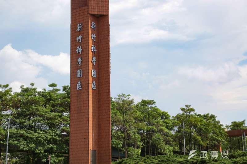 北部重要的半導體科技產業帶坐落在竹竹苗3縣市,日前宣布攜手組成「竹竹苗防疫作戰聯盟」,圖為新竹科學園區。(顏麟宇攝)
