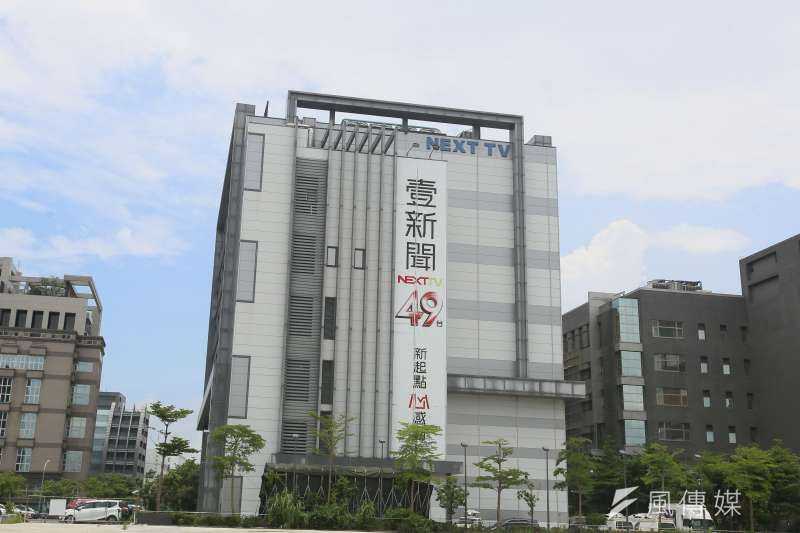 20210609-壹電視大樓。(柯承惠攝)