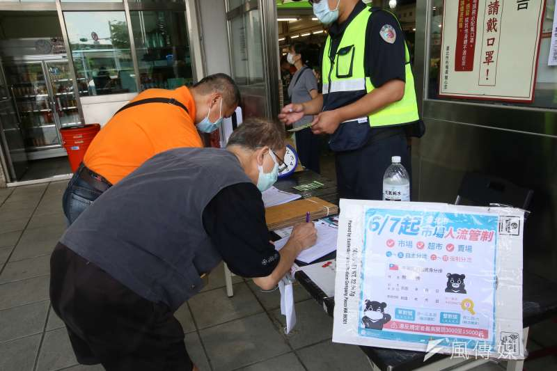 20210609-台灣新冠肺炎三級警戒,市場實施分流管制。(柯承惠攝)