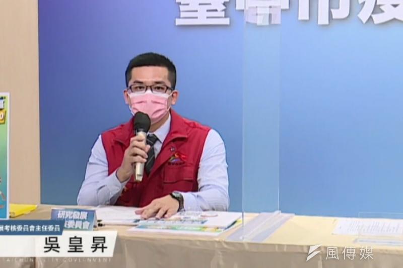 台中市研考會主委吳皇昇說明「台中市線上紓困資訊專區」平台內容。(圖/王秀禾攝)