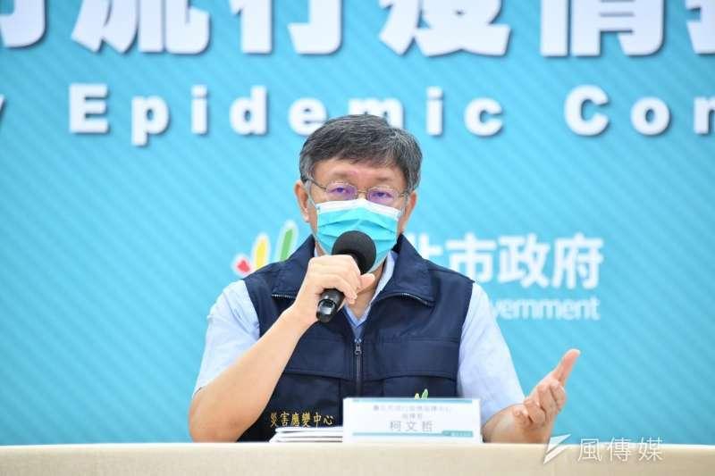 台北市長柯文哲10日召開防疫者會,談及國產疫苗議題。(台北市政府提供)