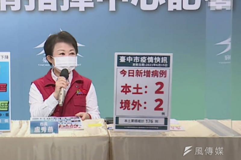 台中北屯出現家庭群聚感染,全家14人共9人確診,兒子痛訴自己「家破父母雙亡」、出面指控鄰居隱匿疫情。(資料照,王秀禾攝)