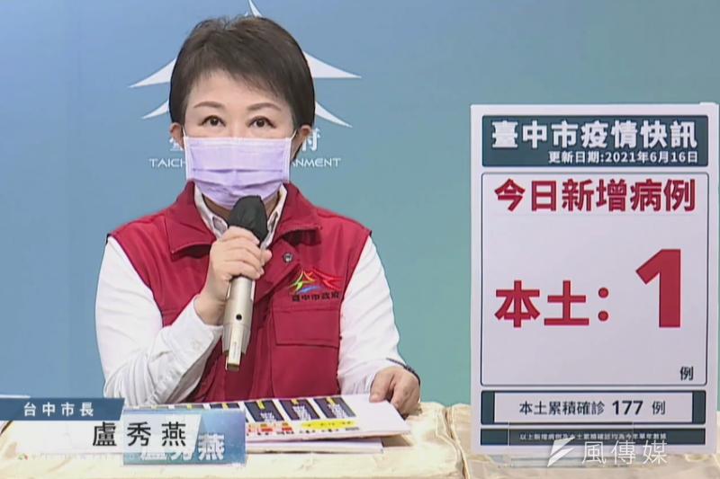 台中市長盧秀燕認為,可見疫苗緩打考量為擔心不良反應居多。(圖/王秀禾攝)