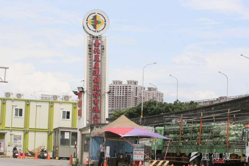 台北農產運銷公司近日爆發群聚染疫案,圖為第一果菜批發市場。(資料照,柯承惠攝)