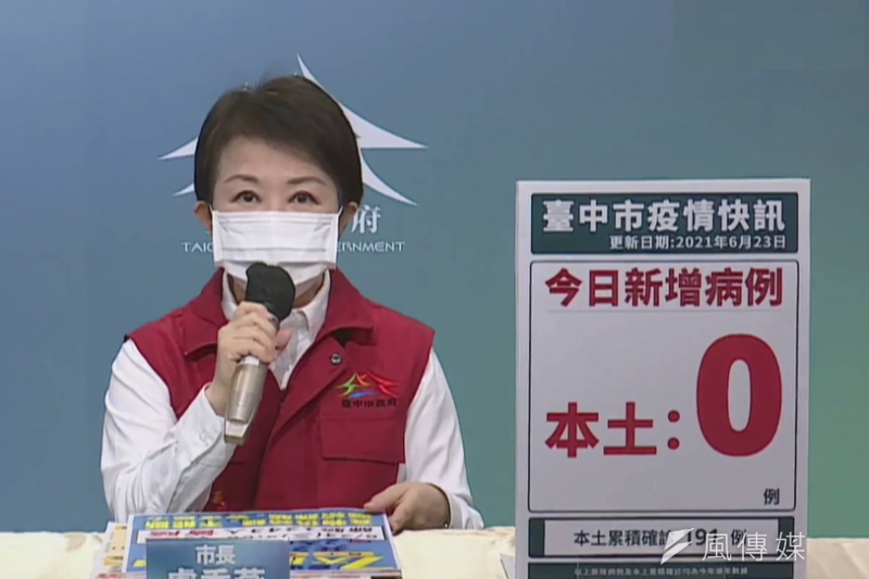針對是否微解封問題,台中市長盧秀燕支持「全國一致」,避免鄰近生活圈人群跨縣市移動,造成感染源擴大。(圖/記者王秀禾攝)