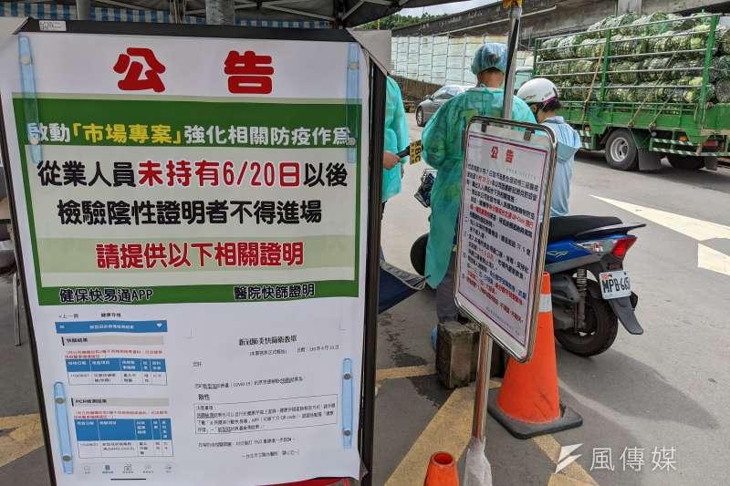 台北農產公司染疫事件未歇,台北市長柯文哲25日表示,北農快篩陽性率事實上低於北市其他篩檢站。(資料照,顏麟宇攝)