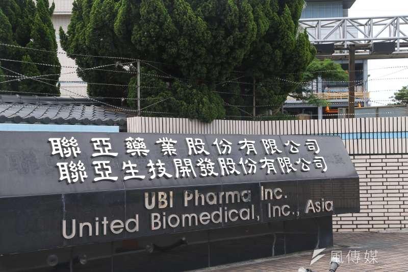 聯亞生技在第二期實驗仍未解盲的情況下,仍將於6月底向食藥署申請EUA。(資料照,顏麟宇攝)