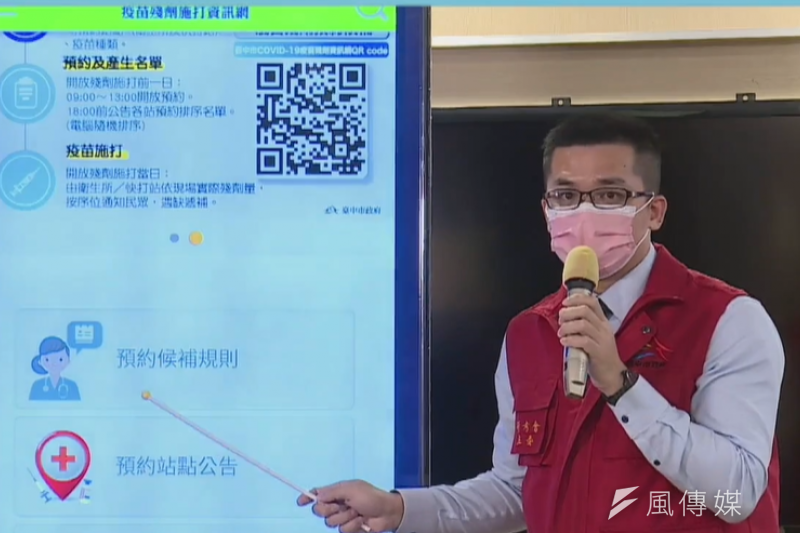 台中市研考主委吳皇昇說明,透過「台中市COVID-19疫苗殘劑施打資訊網」,民眾可以進行殘劑預約登記。(圖/記者王秀禾攝)