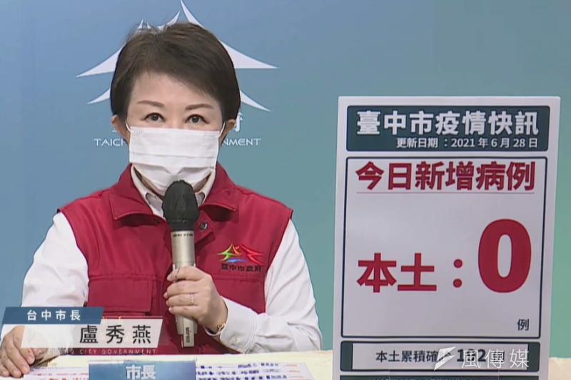 台中市長盧秀燕提醒民眾,雖然台中市連四日+0,不過面對Delta變異株入侵台灣,民眾還是必須遵受各項防疫作為。(圖/王秀禾攝)