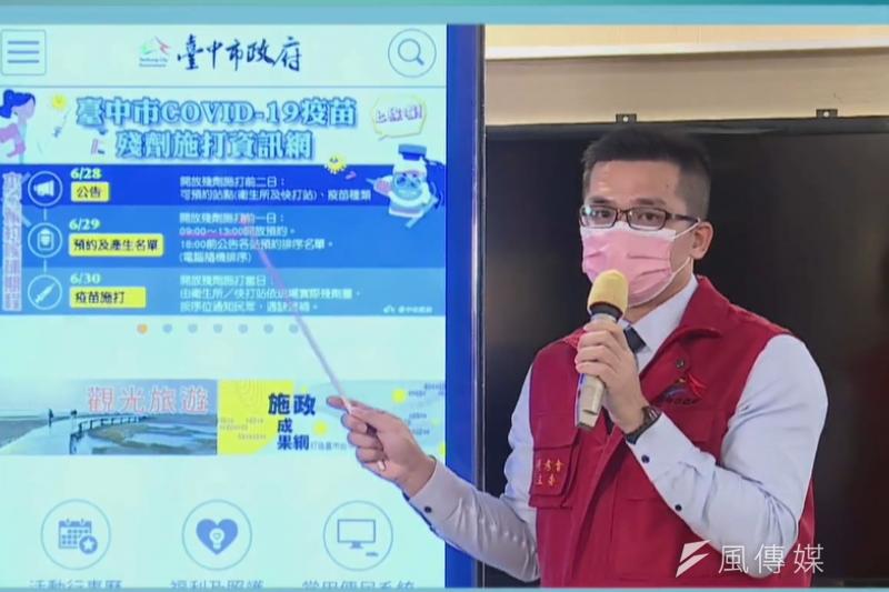 台中市府研考會主委張皇昇28日在記者會上說明如何上網登錄殘劑流程,29日上午9點開始後瞬間即湧入龐大流量,一度造成系統超出負荷。(圖/記者王秀禾攝)