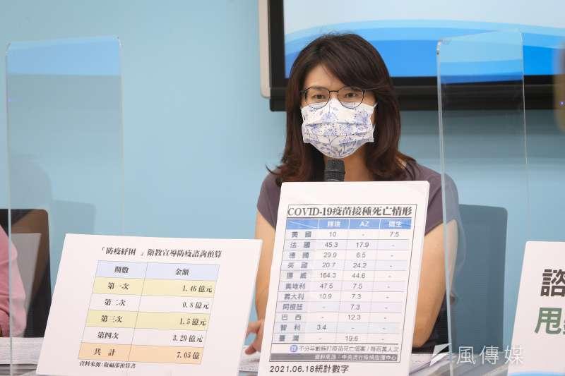 國民黨立委鄭麗文認為,民眾黨民調飆升,其中很大原因是因為柯文哲為台北市長。(資料照,顏麟宇攝)