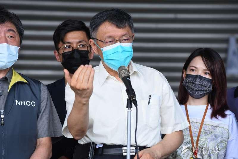 台北市長柯文哲2日前往環南市場參加疫情記者會,事後稱「被設局」。(資料照,顏麟宇攝)