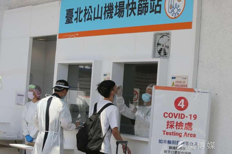 20210706-搭機民眾於台北松山機場快篩站篩檢。(柯承惠攝)