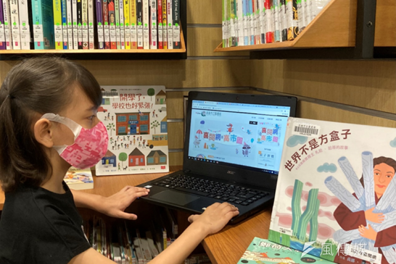 「喜閱網@高市圖」讓孩子在家也能輕鬆閱讀眾多精選好書。(圖/徐炳文攝)