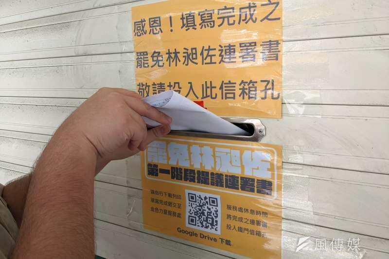 20210713-民眾至罷免林昶佐連署站投入連署書。(顏麟宇攝)
