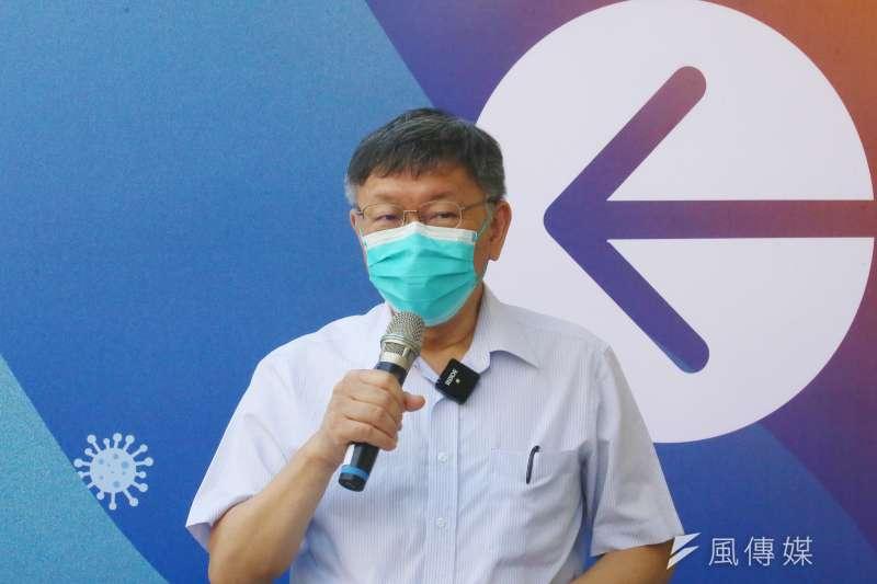 台北市長柯文哲(見圖)日前拋出舉債購買mRNA疫苗對抗變種病毒,引發關注。(資料照,柯承惠攝)