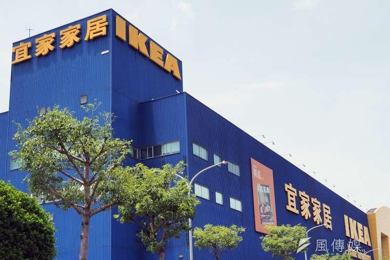 IKEA(宜家家居)門市。(柯承惠攝)