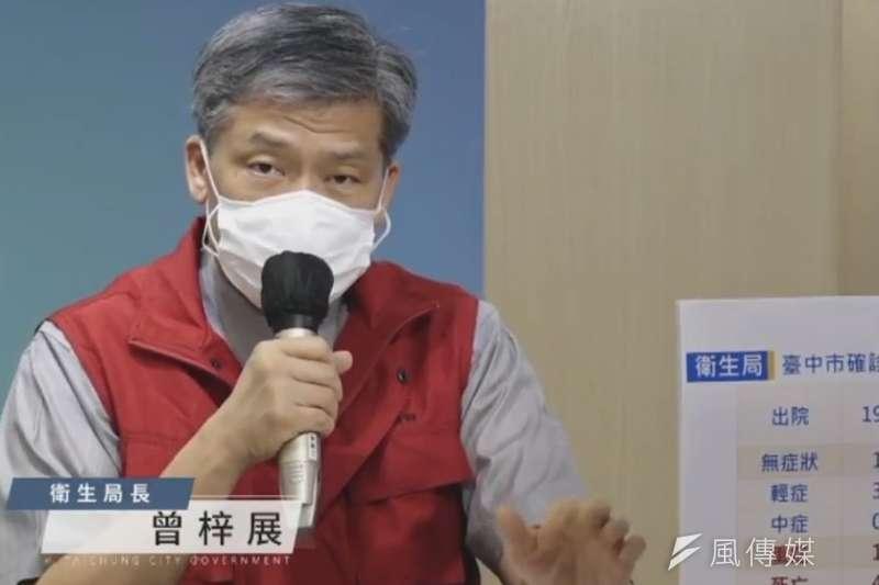 臺中市府衛生局長曾梓展說明28日境外確診案例無台中市足跡。(圖/王秀禾攝)