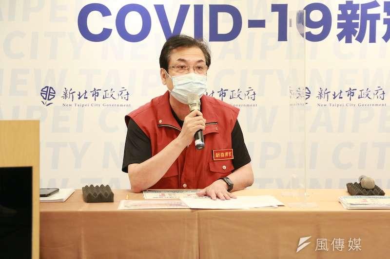 新北市副市長劉和然強調,若疫苗足夠,市民只要用健保卡到診所或醫院掛號、預約就可施打,請中央承認疫苗不足問題。(圖/李梅瑛攝)