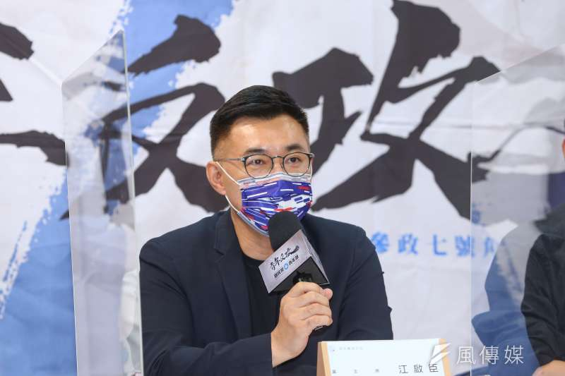 國民黨主席江啟臣提出中華民意研究協會民調聲稱,國民黨支持度已達到23.4%,已經超過民進黨的21.8%。(顏麟宇攝)