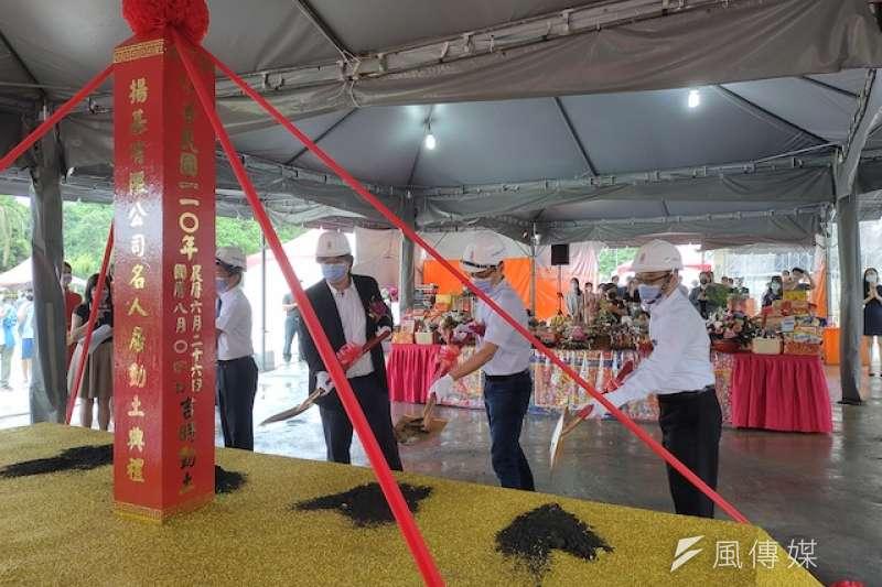 清景麟建築團隊自建案「名人居」,歷經多時產品規劃與整合後,於吉時舉行開工動土典禮儀式。(圖/徐炳文攝)