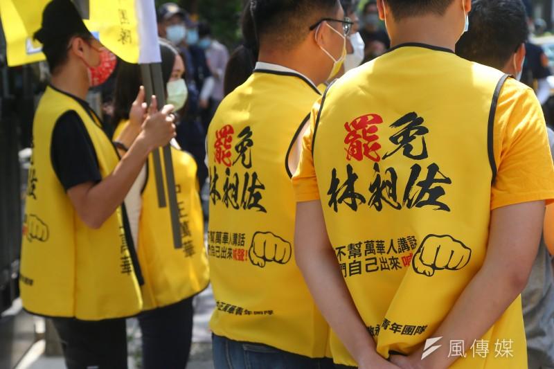 20210826-罷免林昶佐團隊「清林散昶」26日赴中選會領取第二階段連署書。(顏麟宇攝)