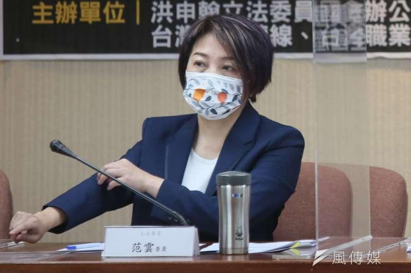 行政院3+11專案報告隻字未提四月間召開協調會的民進黨立委范雲。(柯承惠攝)
