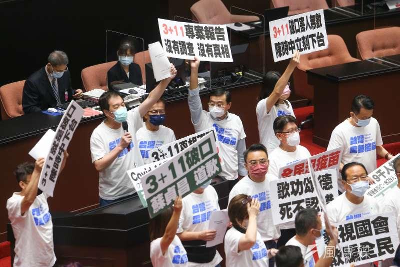 國民黨團日前不滿行政院提出的3+11決策過程專案報告,並要求報告重寫,並在報告中道歉。(資料照,顏麟宇攝)