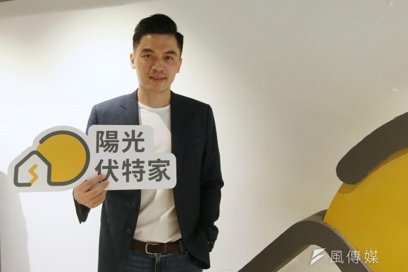 陽光伏特家共同創辦人馮嘯儒表示,透過共同出資模式降低投資門檻,一般民眾也能成為太陽能的投資人。(柯承惠攝)