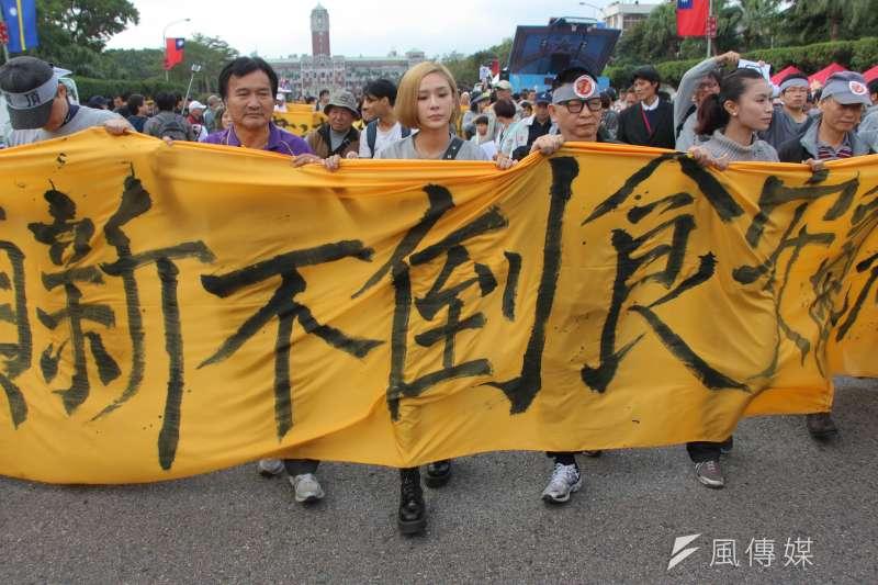 「頂新不倒、食安亂搞、捍衛食安大遊行」今在凱道舉行