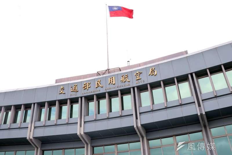 20161125-中華航空在民航局舉行復興航空機師招募說明會,吸引不少興航機師前來。圖為民航局外觀。(蘇仲泓攝)