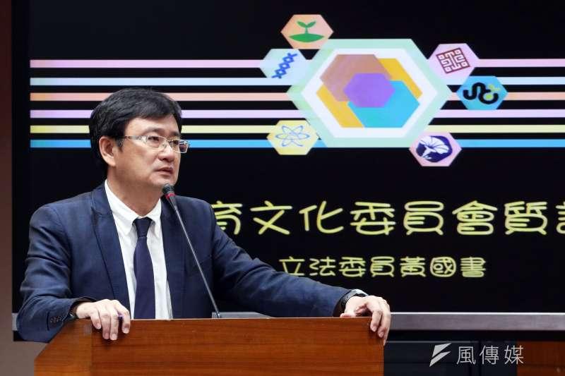 20161228-民進黨立委黃國書。(蘇仲泓攝)