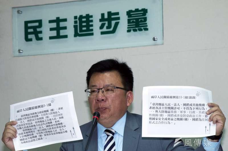 國共論壇在陸舉行,民進黨立院黨團則舉行記者會,批評「洪習會 踩紅線」。(蘇仲泓攝)